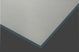 Зеркало сатин серебро 4 мм