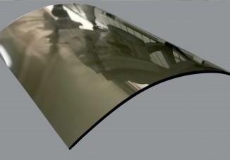 """Радіусне скло """"Антисоль бронза"""" (2000*356мм) R290"""