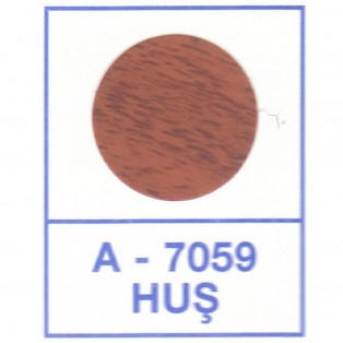 Заглушки к минификсу самоклеящиеся 7059 груша темная